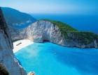 移民希腊有什么好处