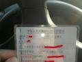铃木羚羊2012款 1.3 手动 标准版