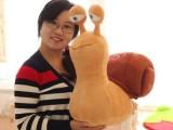 极速蜗牛毛绒公仔玩具 小蜗牛公仔抱枕玩偶布娃娃 圣诞生日礼物