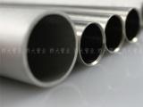 优质304不锈钢圆管直径 89 2.0mm机械构造用