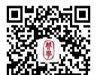 护士日本出国找北学教育培训+留学+就职一站式服务