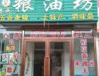 包头大米现磨现卖 黑龙江农家自产稻花香