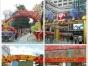庆典场地布置、庆典公司、庆典物料、庆典活动策划21