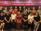 上海针灸培训 9月夏氏脐诊盘龙针治疗妇科病及疑难病