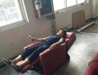 低价处理老人电动按摩沙发