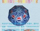 重庆太阳伞印刷设计、重庆太阳伞价格多少、重庆太阳伞定做厂