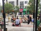 汉城路 制药厂南宏府鹍翔九天 商铺转让(红铺网)