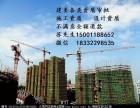 代理转让北京市门头沟房建总包三级资质