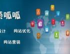 重庆顶呱呱之中小企业做网站建设的好处