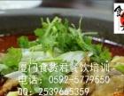 秘制石锅鱼技术培训 一对一指导加盟 酒店