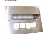 本公司专业生产各类箱体外壳 不锈钢配电柜加工定制