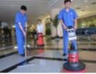 家庭单位日常保洁 擦玻璃 地毯清洗