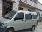湘潭面包车接送机场高铁、货车小型搬家 长短途送货