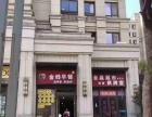 赣江新区帝泊湾小面积带租约商铺清盘出售,配套成熟。