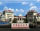 中国海洋大学成考招生简章