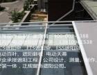 北京丰台阳光房天幕帘批发定做来电咨询有惊喜