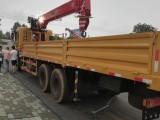8吨 10吨东风随车吊007比分球探网 可分期