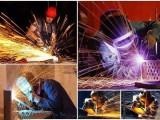 滨州什么是电焊工,考个电焊工多少钱