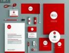 青岛logo、商标、VI、宣传册、包装设计及制作