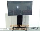 青岛投影机 液晶电视 对讲机 提词器 音响灯光租赁