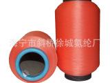 厂家直销2070桔红色 锦纶氨纶涤纶包覆 包芯丝纱线