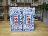 【沧州厂家热卖】中国驰名商标四特酒  42度四川专产贡酒价格合理