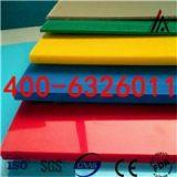 聚乙烯板厂家直供 耐磨损 抗老化PE板材 规格齐全定制批发