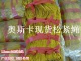 金色银色弹力绳吊牌绳1.5mm深圳奥斯卡绳带现货厂家特价销售