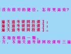 2020考研,广州考研政治辅导报哪个好比较好?