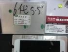 苹果6三星小米步步高华为魅族维修换屏换总成升级解锁