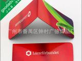书签厂家 专业生产磁性书签 定做广告卡通书签 学习文具书签定制