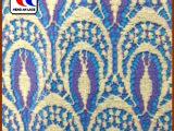 热销推荐 有机印花针织汗布 精梳单面针织面料 M2135
