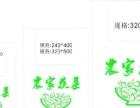 简阳诚兴塑料包装厂