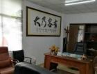 常平横江厦推出1100平方米厂房招租、地段好