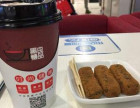 广州良品黑糖有什么好喝的 良品黑糖怎么加盟 良品黑糖加盟网