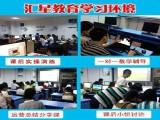我想學網上開店和美工在濱江蕭山附近里有學