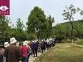 微机构篇 | 4月22日,隐秀苑社区老年人参加金夕