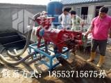 牛粪处理机 鸡粪干湿分离机 粪便处理固液分离价格 粪便分离机
