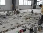 房山区专业打孔工程打孔