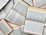 菏泽专业的图书出版公司是哪家 中国自费出书