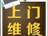 广州华南煤气炉 各维修点 24小时服务维修联系方式多少
