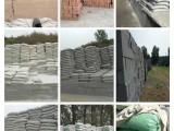 北京裝修垃圾清運拆除渣土運輸辦渣土消納證拉垃圾