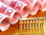北京500万劳务分包公司注册流程劳务分包公司转让