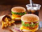 炸鸡汉堡西式快餐加盟连锁店