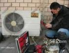 专业维修家用电器安装维修热水器电工加氟移机