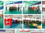 南昌市大型秋季职工趣味运动会亲子运动会快乐运动会