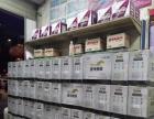 南宁汽车蓄电池电瓶更换、批发零售、免费上门安装