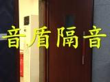 演播室隔音门 钢质隔声门 电视台隔音门 钢制隔声门