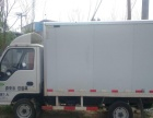 3.2米箱货出租,带空调,带司机承接各种长短途运输,药品