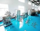 创业生产项目/车用尿素全套设备配方支持商标授权